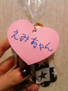 Happy Valentine♪